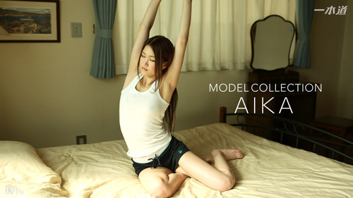 1pondo 092816_393 モデルコレクション AIKA