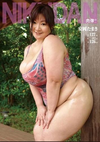 Tamaki Yasuoka [MAGURO 008]  Big Tits BBW