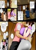 Kobuta no Yakata Artwork Rus and Jap (Rara8)