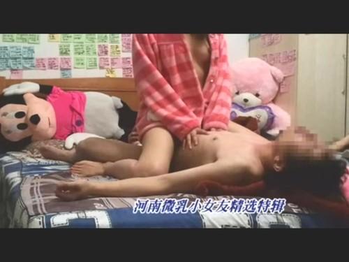 [自拍]極品美女KTV喝醉後酒瓶插她沒反應哥倆帶到酒店輪姦她