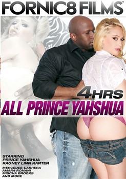 All Prince Yahshua (2016)