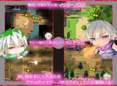 House game - Kunoichi Ayame Ver1.10 (jap)