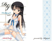 (C76) [Nikopondo (Aoyama Reo)] DG Daddy's Girl Vol.2 [English] [Hayama_Kotono]