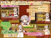 LOLOL - Do not call! Nekomimi Nyan Furu - Kuderemaid's Nyanny endeavor struggle Ver. 2.0 (jap)